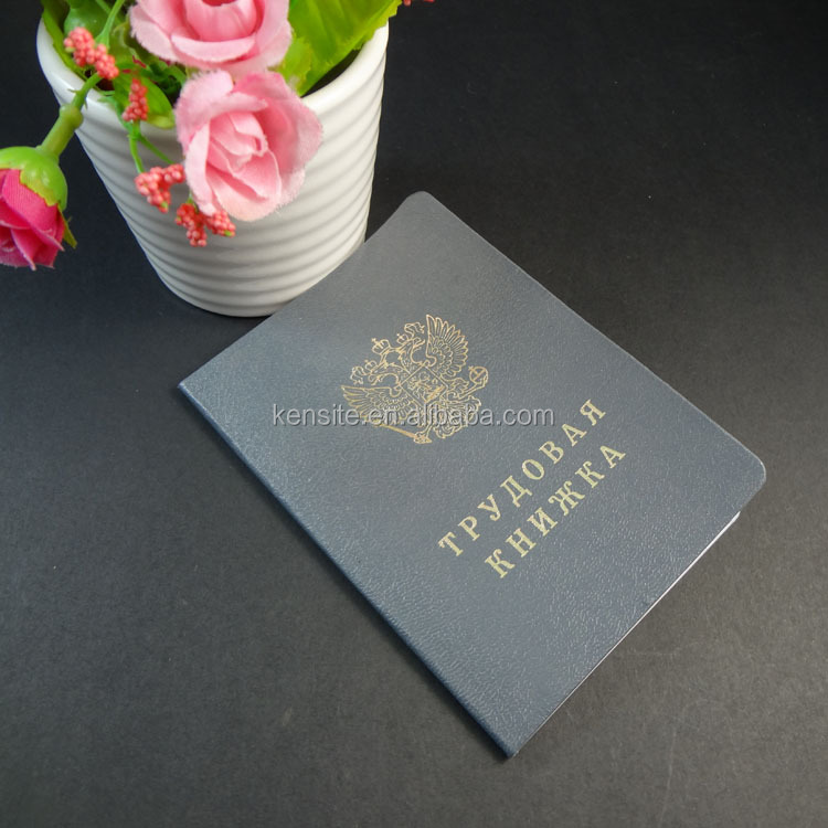 paper customized printing Russia passport