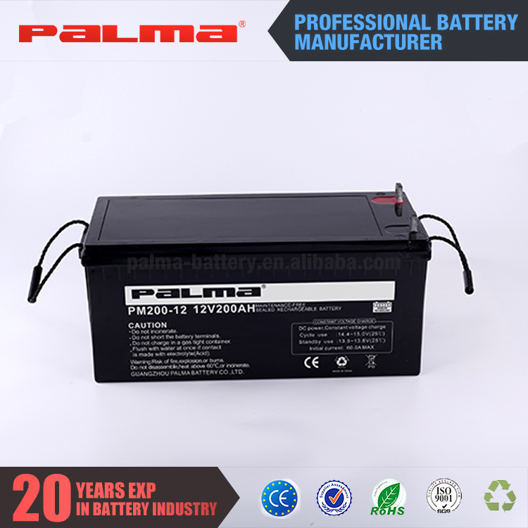 Best price in China energy storage battery 12v 200ah