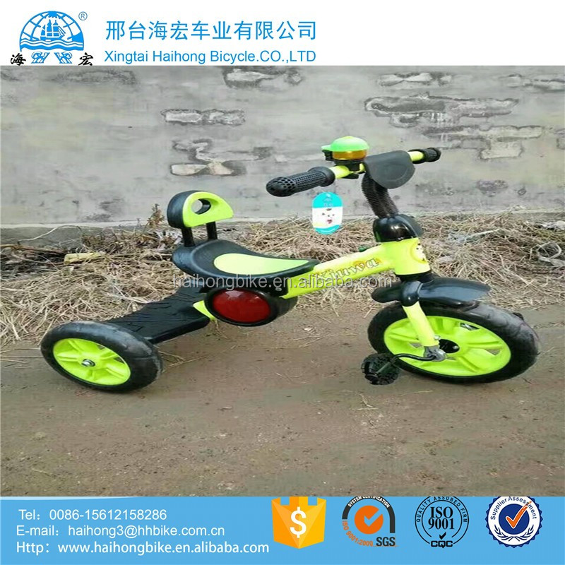 wholesale new models baby tricycle low price/baby stroller tricycle/baby walker tricycle