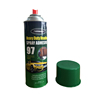 High strength and heat resistance aerosol spray adhesive for trunk linings
