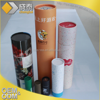 Decorative paper tea canister printing gift box paper packaging