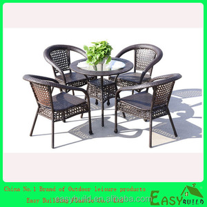 5pcs aluminium rattan dinning table set
