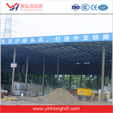 Prefabricated Kit Home/House/Villa Steel Structure Cheap Stable