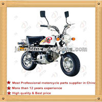70cc mini moto bike XR70