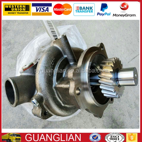 QSM11 ISM11 M11 engine auto part Water Pump 4299029 for Dongfeng truck