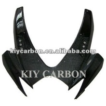 Suzuki GSXR carbon fiber fairings