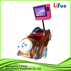 cheap entertainment children rides amusement park equipment