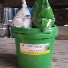Spot supplies Cement color cement-based infiltration crystalline waterproof material airport waterproof