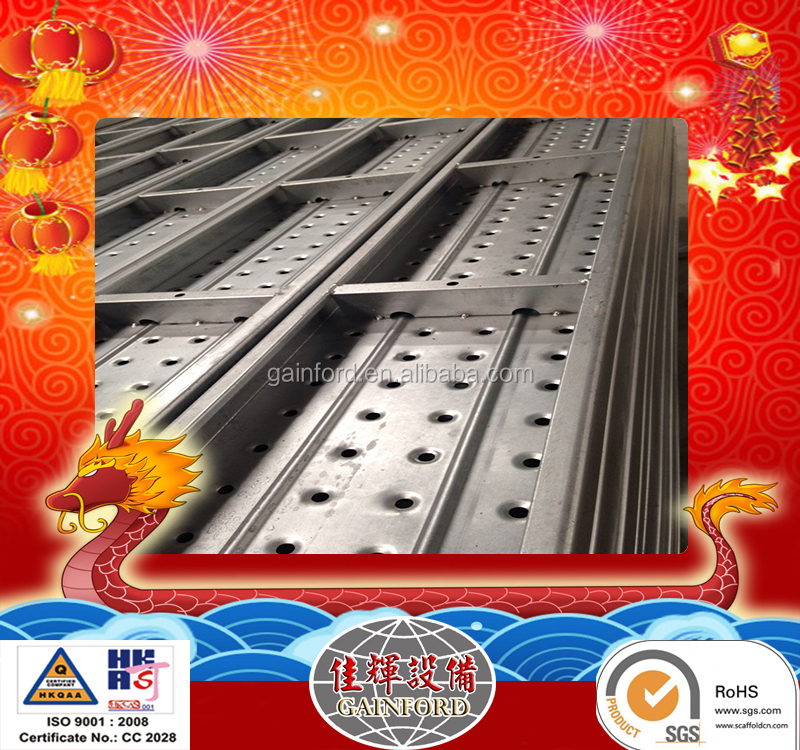 Chinese galvanized scaffolding steel plank aluminum scaffold steel plank box support with 210mm*45mm*1000mm*1.5mm 1.6mm
