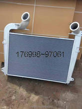 aluminum auto intercooler