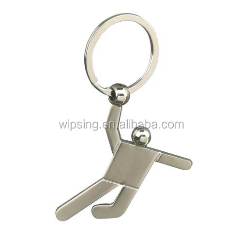 fashion jordan 3d basketball keychain laduree keychain