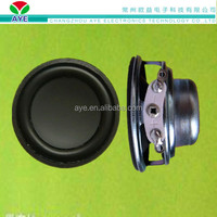 40mm 4ohm 3w hot new products for 2014