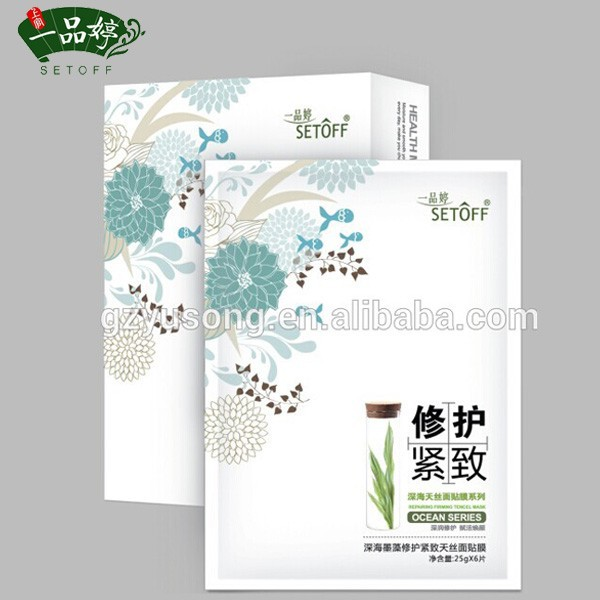 Best Deep Sea Mexican Algae Repairing Firming Tencel Facial Mask With GMPC ISO Of Factory