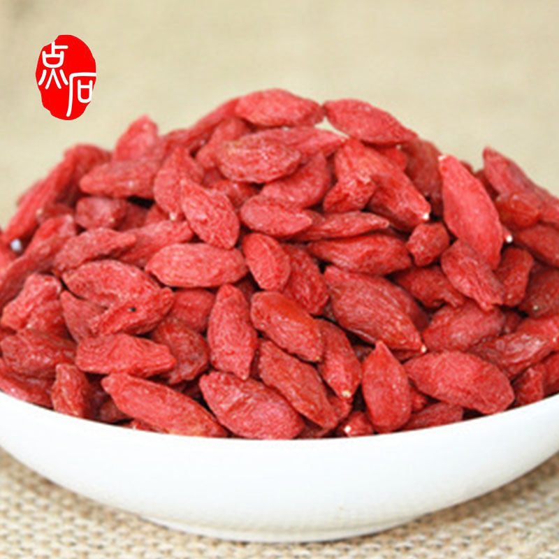 Wolfberry Benefits Goji Berries Of Market Prices