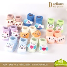 Hotsale 2016 Animal Terry Socks for Baby