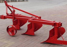 Professional factory supply hydraulic rotary plow flip plow