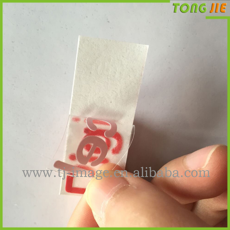 Cheap Price Printing Pp Plastic Drinking Glass Sticker