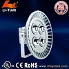 Cheap and High Quality super bright 200w led high bay light