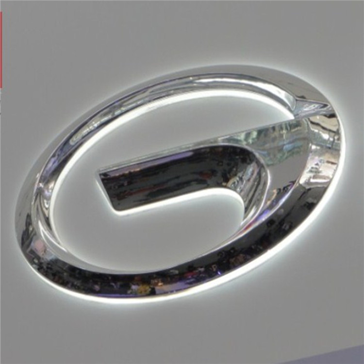 Car dealership store outdoor auto logo