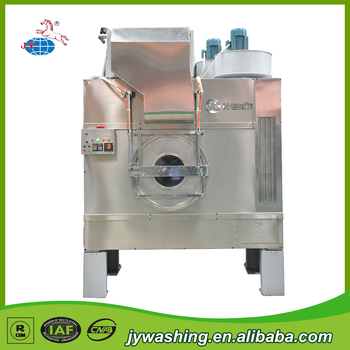 Wholesale ISO9001 Certificate 100KG Energy Saving High Speed Dryer