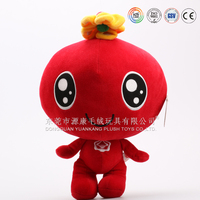 High quality plush mascote stuffed toys online shopping websites