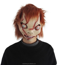 Halloween Cosplay masquerade party horror zombie bloody latex baby mask with hair