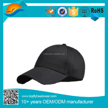 Customized plain distressed baseball cap Fashion blank baseball cap