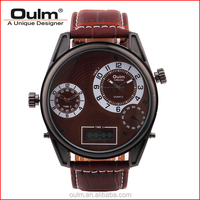 Oulm HP3581 men's watch, three time zone wrist watch, digital watches men