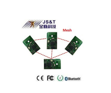 Notice! Jinou 2015 new CSR 1010 Bluetooth v4.0/4.1 Mesh Module