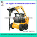skid loader auger (auger for skid steer loader,bobcat attachment,skid loader attachment