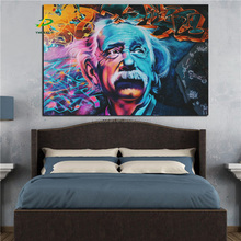 Einstein poster painting on canvas painting decoration on wall portrait oil picture