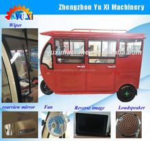 Electric tricycle loading 4~6 passengers/adult pedal car