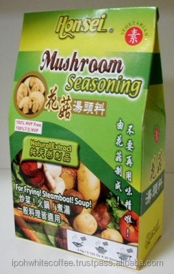 Vegetarian NO MSG Mixed Mushroom/Chicken/Abalone Seasoning Powder Halal