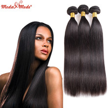 Wholesale Price 100% unprocessed Human Hair Weave 100% durable remy human hair
