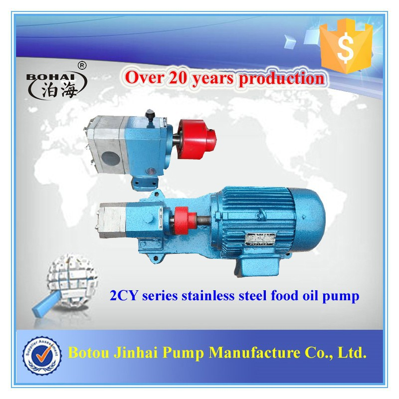 Factory direct sales!!!!!!!!!2CY Series Stainless Steel Lubricating Oil Gear Pump diesel engine pump