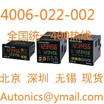 AUTONICS CT6s 6-digit counter timer CT6 digital counter ct4s 4-digit