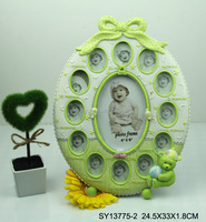 Resin baby shower picture frame