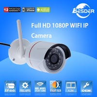 Cheap price with high quality H.264 ONVIF outdoor use wifi besder ip camera waterproof