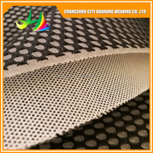 CHINA 100 polyester 3D spacer mesh fabric for chair ,290g HH-088
