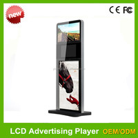 Multi-screen combination display multimedia advertising player