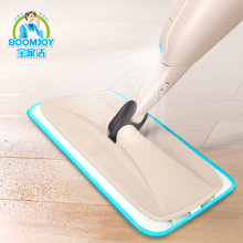 Boomjoy Easy Cleanning House Spray Mop Refillable Bottle/ Magic Mop with microfiber pad