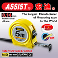 ASSIST brand ABS case steel tape meausre with 3m 5m 7.5m 10m tape measure