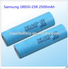 High quality original import batteries 3.7V 2500mah Lithium rechargeable lithium battery