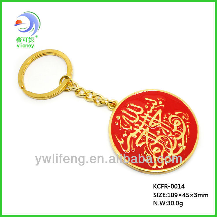 custom made round engraved keychains with company logo