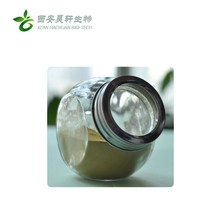Haoxuan 100% Natural Black Currant Seed extract
