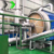 Hot sale energy recycle pyrolysis plant fuel from plastic waste