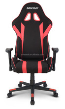 Most Popular PU Leather Dxracer PC Gaming chair sparco seat