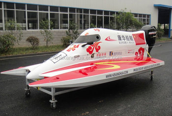 Only supplier of Formula F4 racing motorboat in China with/without engine with customized logo