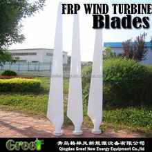 NEW ! FRP blades, china1kw to 300Kw wind turbine blades with CE, original design