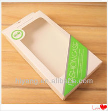 Phone screen protection film packaging box with logo printing